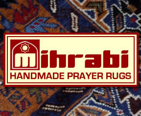 Mihrabi Handmade Prayer Rugs
