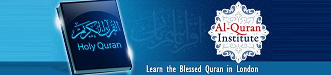 Quran Institute