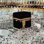 10 Good Manners for Hajj - Ghazali