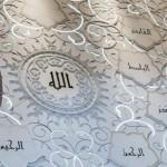 Understanding Madhhabs